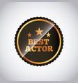 actors awards design vector image vector image