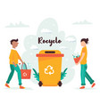 young people recycle garbage motivational poster vector image vector image