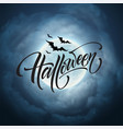halloween glowing night background with the moon vector image vector image
