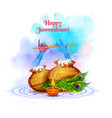 lord krishna playing bansuri flute in happy vector image vector image