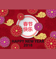 congratulations on the chinese new year on a red vector image vector image
