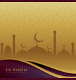 eid festival background in golden color vector image