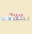 happy birthday cute fonts vector image