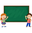 cartoon school kids with chalkboard vector image vector image