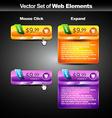shiny web button vector image