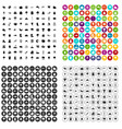 100 clouds icons set variant vector image vector image