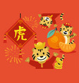 greeting card 2022 with fun tiger and tangerine vector image