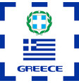 official government ensigns of greece vector image vector image