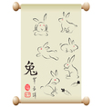 Rabbits on Chinese handscroll vector image