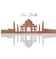 Isolated Taj Mahal landscape vector image