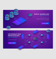 data handling and information processing concept vector image vector image