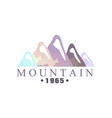 mountain estd 1965 logo tourism hiking and vector image