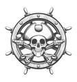 ship steering wheel with pirate skull inside vector image vector image