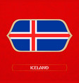 flag of iceland is made in football style vector image