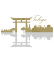 Isolated Tokyo skyline vector image vector image