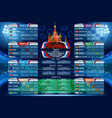 russia world cup calendar vector image vector image