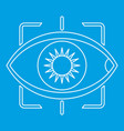 eye with integrated camera lens icon outline style vector image vector image