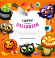 happy halloween background with copy space vector image vector image