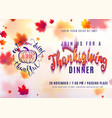horizontal thanksgiving vector image vector image