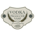 label for vodka with inscription and ears wheat vector image vector image