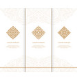 set of golden diamond emblems vector image vector image