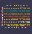 success quote and saying good for print design vector image vector image
