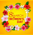 international happy womens day vector image