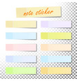 post note sticker paper sticky tape with vector image vector image