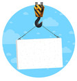 construction crane hook vector image