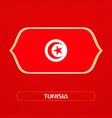 flag tunisia is made in football style vector image vector image