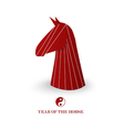 Chinese new year of the Horse red chess figure vector image vector image