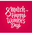 happy womens day - hand drawn brush pen vector image vector image