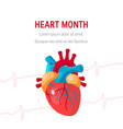 national heart month concept in flat style vector image vector image