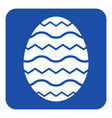blue white sign - easter egg with waves icon vector image vector image