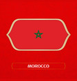 flag morocco is made in football style vector image vector image
