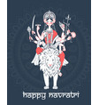 greeting card navratri vector image