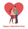happy valentines day people in love heart shape vector image vector image