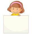 little girl and blank paper vector image vector image