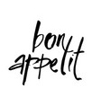 bon appetit lettering template vector image vector image