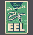 eel fish fishing and float vector image vector image