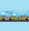 flat police city patrol template vector image vector image