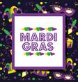 mardi gras invitation card celebration party vector image