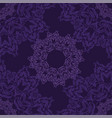 lace circle oriental ornament vector image