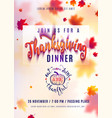 vertical thanksgiving vector image vector image