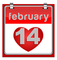 14 February Calendar Metallic vector image vector image