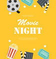 abstract movie night cinema flat background with vector image vector image