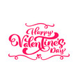 calligraphy phrase happy valentine s day with vector image vector image