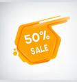 design sale poster vector image