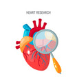 heart research or diagnotic concept in flat style vector image