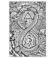 ouroboros engraved fantasy vector image vector image